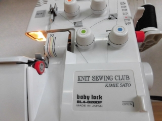 ジューキ baby lock  BL4-828DF 差動送り付 KIMIE SATO