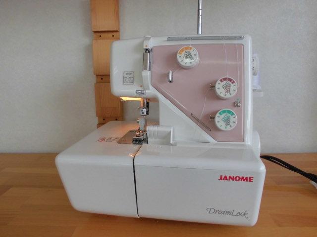 ★ ジャノメ3本取りロックミシン DreamLock50S 巻き