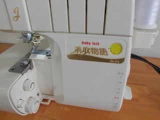 LEDライト交換済み 差動送り 4本ロック baby lock 糸取物語 BL66