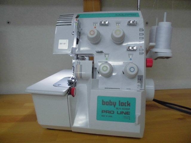 ★ 差動送り 4本ロック baby lock BL4-838DF   LEDライト