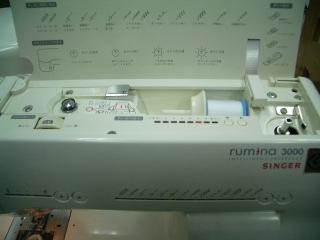 SINGER rumina 3000  自動ボタンホール